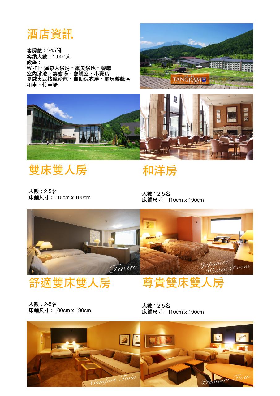 hotel-photos-chi1280.jpg
